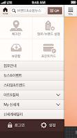 Screenshot of 신세계백화점
