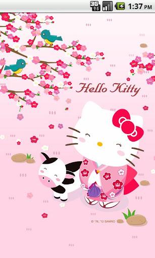 Hello Kitty Live Wallpaper 2