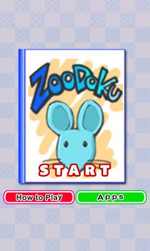 ZOODOKU (ナンプレ動物園) - 無料パズルゲーム