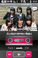 Screenshot of ももいろクローバーZのオールナイトニッポンモバイル 第1回