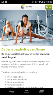 The Wave Sport & Healthclub - screenshot
