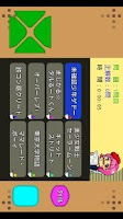 Screenshot of アニ作家あわせ