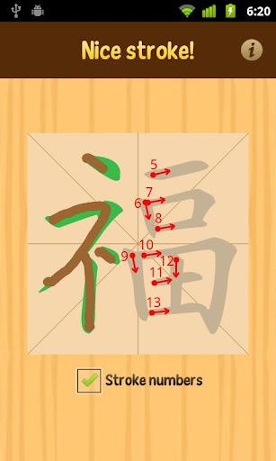 【免費教育App】Monkey Write: Blessings-APP點子