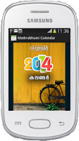Screenshot of Mathrubhumi Calendar 2014