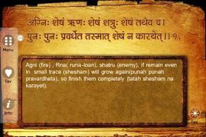Screenshot of The Way of the Hindu