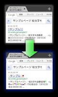 Screenshot of 絵文字ライブラリー