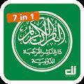 App Quran Tajweed International apk for kindle fire