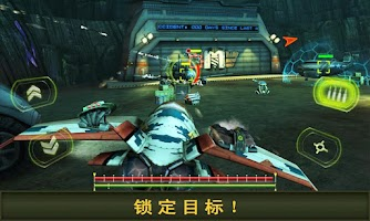 Screenshot of 空中娇娃