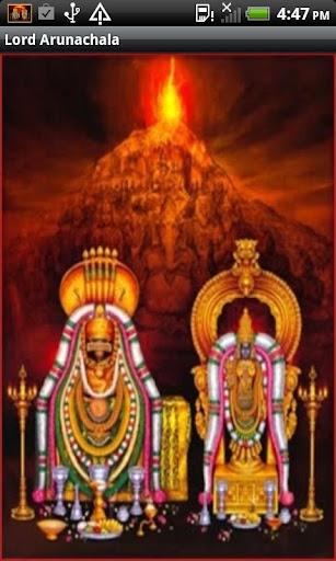 Arunachaleswara Shiva