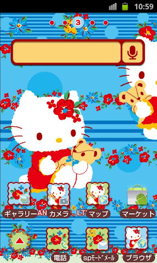 HELLO KITTY Theme30