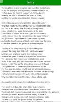 Screenshot of Poems of William Blake PRO