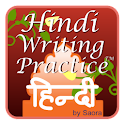 Hindi Writing Practice icon