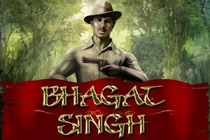 Screenshot of Bhagat Singh Tablet
