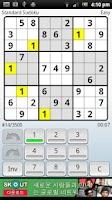 Screenshot of Sudoku bout