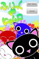 Screenshot of Flick the Nyanko