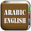All Arabic English Dictionary APK for Ubuntu