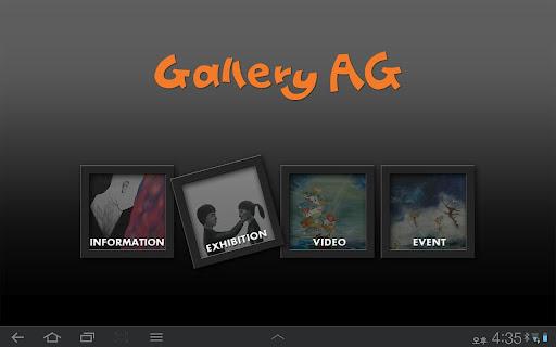 【免費通訊App】갤러리 AG-APP點子