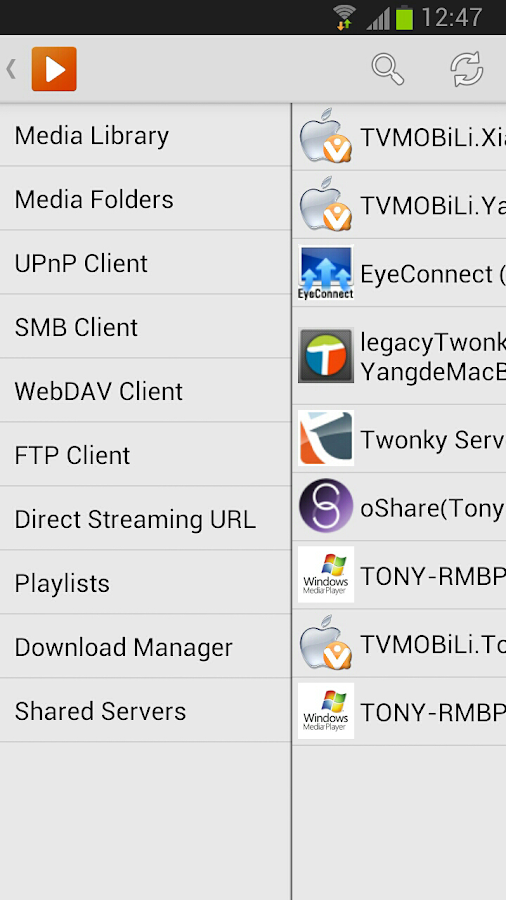 GoodPlayer Pro for Android Screenshot 1
