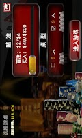 Screenshot of Handsmart Texas Hold'em480*320