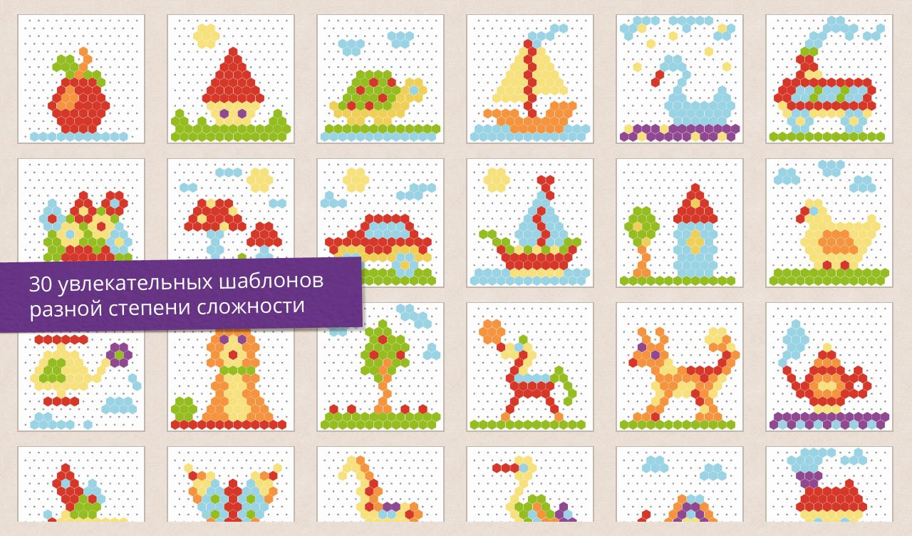 Детские схемы для мозаики