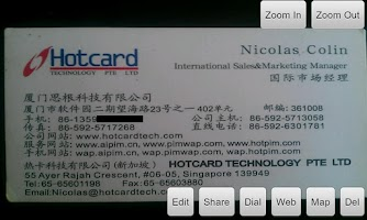 Screenshot of ScanCard BCR US/EU Lite