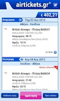 Screenshot of airtickets.gr