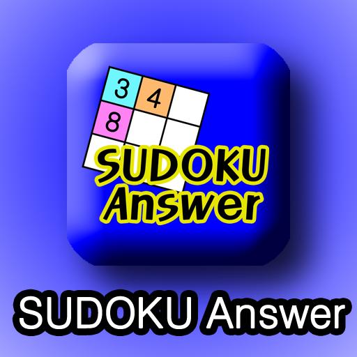 SUTOKU Answer 娛樂 App LOGO-APP試玩