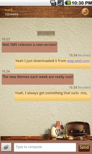 Wali SMS Theme: Classical Room