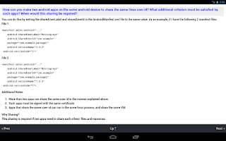 Screenshot of Interview Question for Android