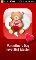 Screenshot of Valentine's Day love SMS