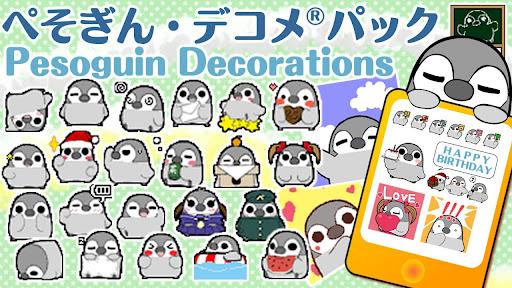 Pesoguin Decorations 03 - screenshot