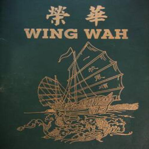 WING WAH Restaurant LOGO-APP點子