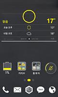 Screenshot of 심플 카카오홈 테마