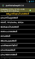 Screenshot of JyothishaDeepthi MalayalamDemo