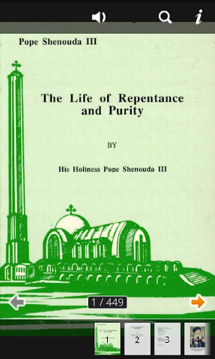 The Life of Repentance Purity