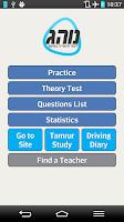 Screenshot of Theory Study - נוהג