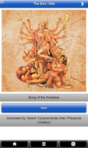 The Devi Gita