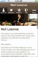 Screenshot of Neil Lazarus