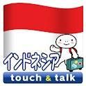 YUBISASHI Indonesia touch&talk icon