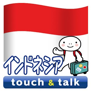Cover art YUBISASHI Indonesia touch&talk