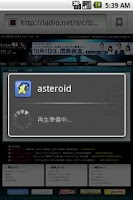 Screenshot of asteroid for ladio.net