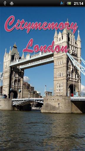 倫敦城市記憶