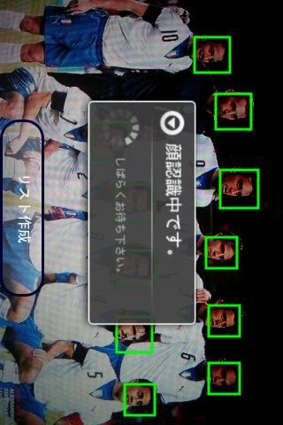 無料摄影Appのリストカメラ|記事Game