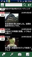 Screenshot of Moment Diary 1.6