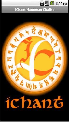 iChant Hanuman Chalisa
