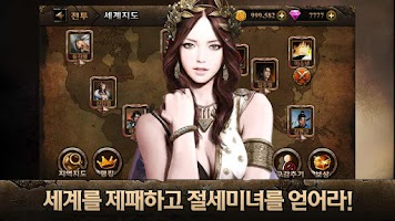 Screenshot of 영웅을만나다 for Kakao