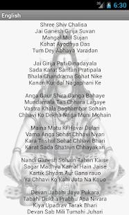 shiv chalisa in hindi pdf download