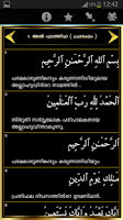 Screenshot of Malayalam Quran