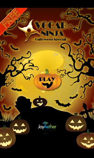 Vocab Ninja - Halloween Free