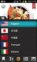 Screenshot of Korean Menu Guide